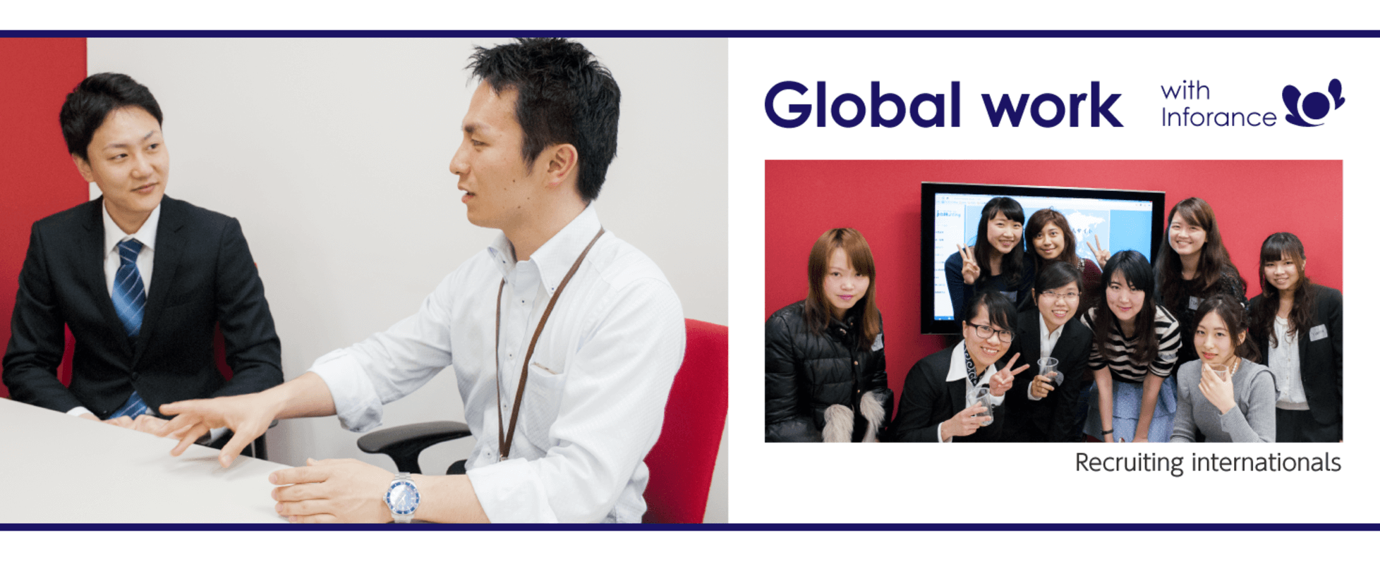 Internship – Global Communication